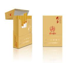China Custom Tobacco Cigarette Paper Printing Packaging Gift