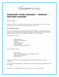 Retail Manager Resume Example Retail Manager Resume Examples Lovely Inspirational Hr Resume