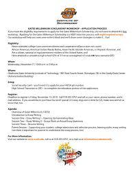 gates millenium scholarship workshop flyer