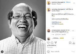 เต๋า สมชาย โพสต์อาลัย น้าค่อม หลังร่วมงานกันในหนัง ไบค์แมน 2 | Thaiger  ข่าวไทย