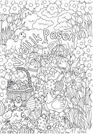 Vector Volwassene Boek Pagina Circulaire Patroon Mandala Lente 75