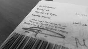 Procedures and Documents for Family Visa in Qatar | Qatar Living