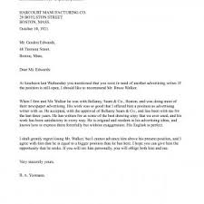 Job Reference Letter Example New Employment Reference Letter Sample ...