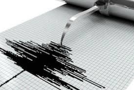 M 5,7 guncang bolaang mongondow terasa hingga manado. Gempa M 5 3 Guncang Teluk Bintuni Papua Barat Republika Online