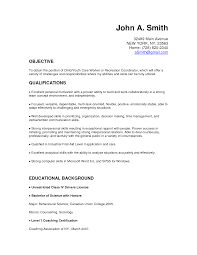 Cover Letter For Child Care Child Care Resume Objective Examples Child Care Resume Skills 4