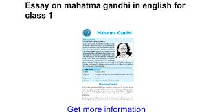 essay on mahatma gandhi in english for class google docs