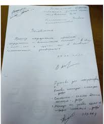 Вадим Костюченко построил карьеру с помощью поддельного диплома  Возможно таких заявлений Костюченко В К писал и не одно возможно он просил перезачесть и другие предметы В распоряжении sport arena есть только одно