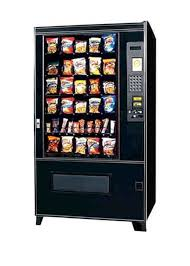Ams Vending Machine Manual Classy AMS 4848 CHILLED Snack Machine Sensit 48