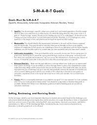 educational smart goals template smart goals doc s m a r t goals educational smart goals template smart goals doc s m a r t goals goals