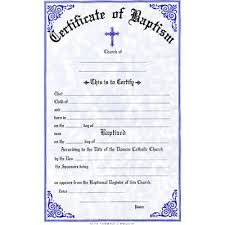 Baptism Certificate Baptismal Certificates With Notations On Back