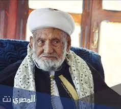 من هو القاضي محمد العمراني ويكيبيديا - المصري نت