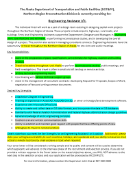resume and cover letter career services