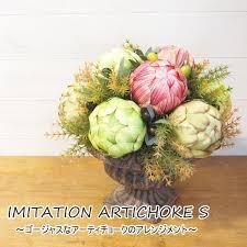 arrangement artichoke oval flower arrangements sakas artificial interior gadgets flower antique interior green objects faux flower ornament display gifts