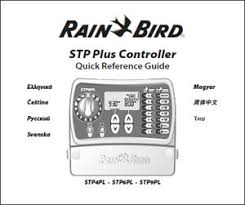 rain bird user manuals literature library for controllers