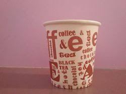 Paper Cup Size Chart Small Coffee Paper Cup Maruti Paper Products