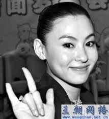 """... xiang yi shen me ji hui hui dao gong zuo zhong 。 dian ying shi wo de zui ai , ye hui shi ren sheng zhong yi zhi pei ban wo de shi qing 。"""" - 1330703054630"""