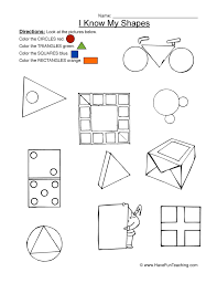 figures worksheet | Have Fun Teaching