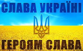 Паралимпийская сборная Украины по футболу стала чемпионом мира - Цензор.НЕТ 4287