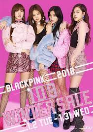 Black Pink - K-Pop - Asiachan KPOP ...