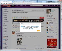 "micro have become the focus of internet censorship in  restricted content notice on sina weibo ""sorry we are unable to execute your"