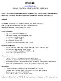 High School Sample Resume For Students Applying Scholarships Resumes
