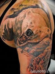 Photo Tattoo Polar Bear 05022019 151 Polar Bear Tattoo Idea