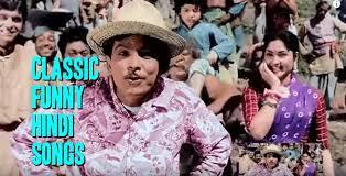 20 funny hindi songs of bollywood