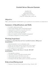 Strong Communication Skills Resume Examples Amazing Catering Server Resume Mmventuresco