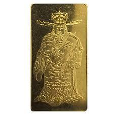 18 7145 Gram Hang Seng Bank Gold Bar 9999 Fine