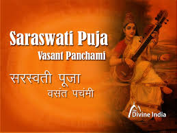 This festival is usually celebrated in magh, which is between the months of vasant panchami is an optional holiday. Chaitra Navratri 2021 च त र नवर त र Navratri Pooja Date Schedule And Timings Shubh Muhurat Navratri Special Food Navratri Aatri Navratri Bajans