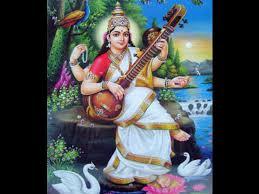 சரஸ்வதி க்கான பட முடிவு