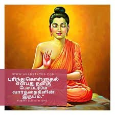 This buddha quotes app will guide you with beautiful teachings and sayings of the buddha, buddhism and much, much more. 500 Best Buddha Quotes In Tamil Akad Status