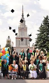 Факультет иностранных языков и регионоведения МГУ Факультет объединяет работу 16 кафедр теории преподавания иностранных языков лингвистики перевода и межкультурной коммуникации лингвистики и