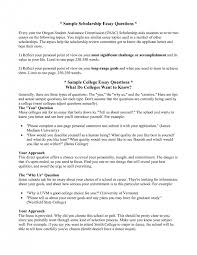 essays examples reflective essay for scholarship application  template attractive sample scholarship essay outline winning scholarship essays examples templatewinning scholarship essays examples
