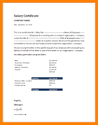 9 Certificate Of Employment Sample With Salary Handyman Resume