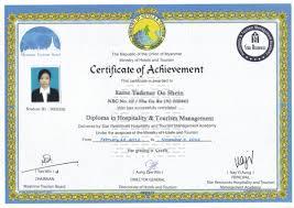 Diploma Certificate Sample Veitalia Certificates