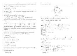 Контроль качества продукции и услуг Контрольная работа Математика 10 контрольная работа