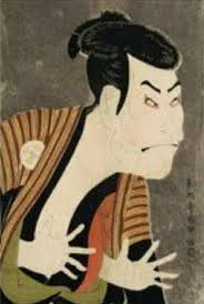 when your attempt to create a meme from an old anese painting s in fresh