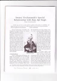 swami vivekananda s special relationship raja ajit singh i  this