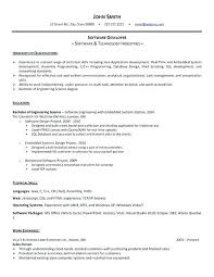 sample resume for experienced software engineer free download click here to  download this software developer resume