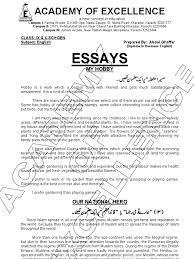 essay on helping nature best dissertation conclusion writers best dissertation writing service uk education