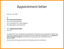 Sample Appointment Letter Joining Template Format Word Free