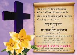 th birthday ideas birthday invitation templates in hindi birthday invitation templates in hindi