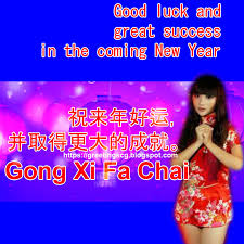 See more of happy new year greetings 2021, inspirational wishes & funny messages on facebook. Wishes Cny Greetings Lunar New Year 2020 2021 Greetingscg