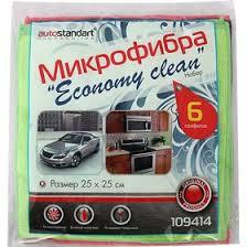 """<b>Микрофибра</b> """"<b>Economy Clean</b>"""", 6 шт., 25х25 см (2676718 ..."""