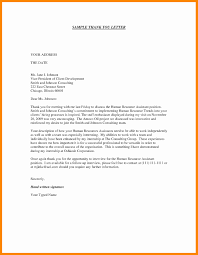 Cover Letter For Human Resources Internship Beautiful Human Resource