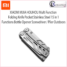 [IX] XIAOMI MIJIA <b>HUOHOU Multi Function</b> Folding Knifes <b>Pocket</b> ...