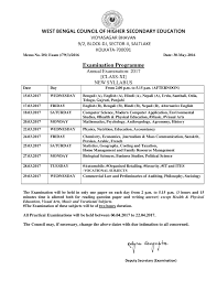 west bengal hs th supplementary routine wbchse time table wb hs time table 2017