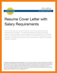 Resume Cover Letter Required 10 Cover Letter With Salary Requirement