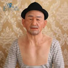 <b>EYUNG Old William good</b> quality realistic silicone masks, old man ...